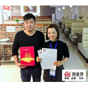 广东创业范竭诚为您提供专业注册公司服务!