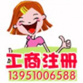 南京代账公司 代理记账