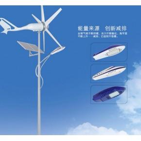 江苏弘光照明生产风光互补型太阳能路灯户外风能路灯
