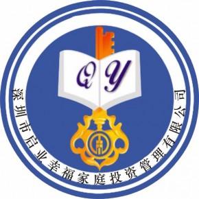 深圳市启业职业技能培训机构中心