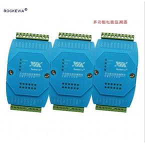 工业级无线电量数据采集4电流8电压采集模块