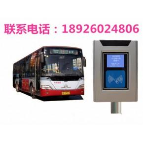 公交刷卡机,旅游巴士验卡机,机场大巴刷卡机