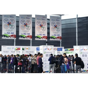 2018中国上海电力电工展