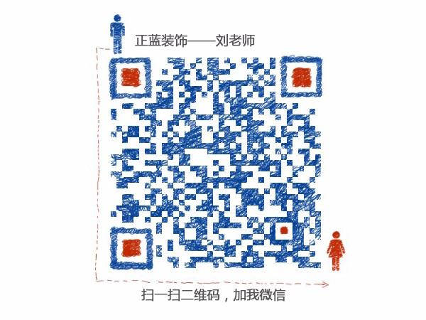 重庆正蓝装饰有限公司