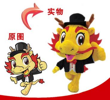 卡通吉祥物公仔定做就找德齐福厂家定做吉祥物玩具
