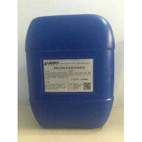 油田平台专用原油清洗剂