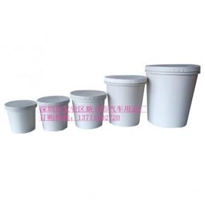 调漆杯 白皮塑料杯 带盖塑料杯  汽车调漆中转杯