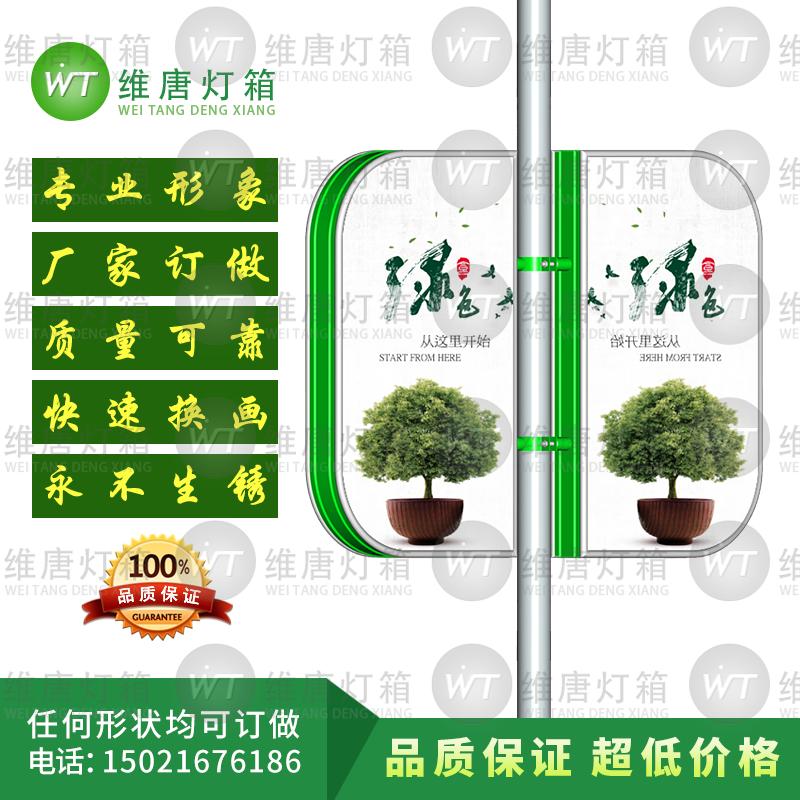 上海厂家定制新D形小区灯杆灯箱  路灯杆广告灯箱