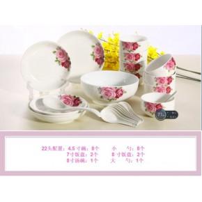 餐具套装碗盘家用陶瓷餐具中式碗碟勺定制logo