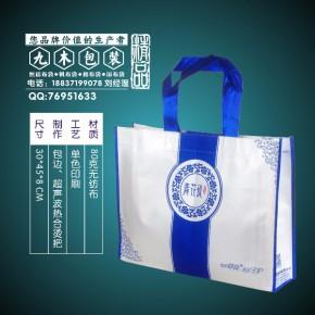 郑州无纺布手提袋生产厂家 0.65元货到付款