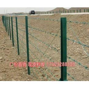 刺铁丝围栏-刺铁丝防护栏-刺铁丝隔离栅