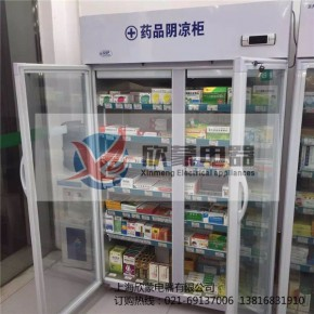 浦东区卖药品阴凉柜 药品冷藏柜 GSP认证