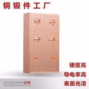 兆东机械加工紫铜件导电锻造精密铜件锻件信誉保证