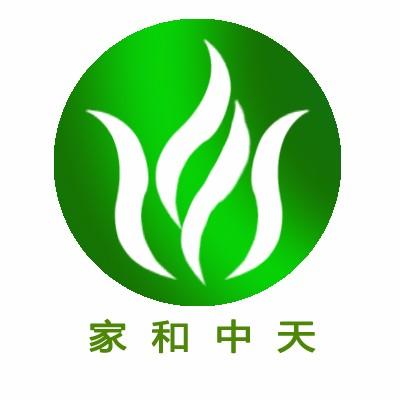 泰安市家禾中天生物肥业有限公司