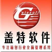 广州盖特软件有限公司
