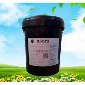 沈阳厂家直销350高温合成加热设备闭式导热油
