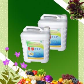 泰安市家禾中天高钾冲施肥 会治病的好肥料