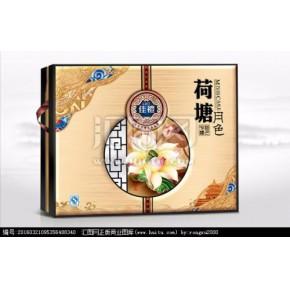 中秋节月饼盒印刷厂欢迎合作