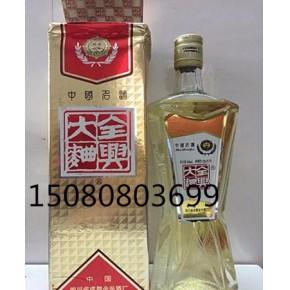 全兴大曲批发代理 1999年全兴大曲酒 三角瓶装