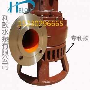 利欧40ZJQ-17-21-B高效节能吸沙泵