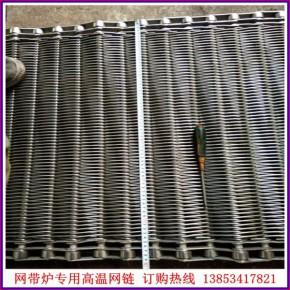 宁津乾德304不锈钢网带厂家技术专业 订购地址