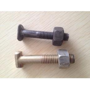 专业生产热销建筑用扣件螺栓.丁字丝.建筑配件