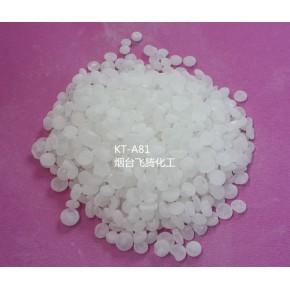 耐黄耐候--醛树脂A81,油墨涂料色浆粘合剂专用