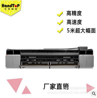 高质皮革汉拓uvuv打印机uv卷材打印机