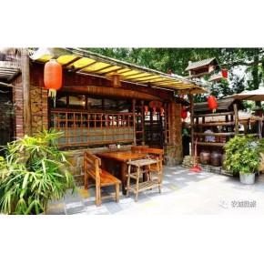湖南农城旅游度假开发有限公司