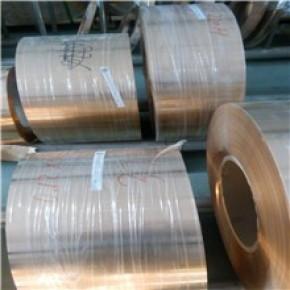 磷铜卷料镀镍 0.15mm耐疲劳磷铜带C5210