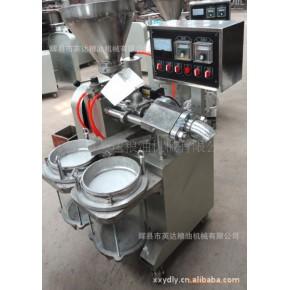 英达6YL-30食用油加工设备小型螺旋芝麻香油机