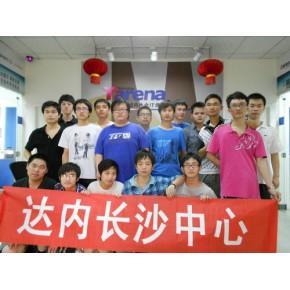 长沙达内C语言软件开发培训