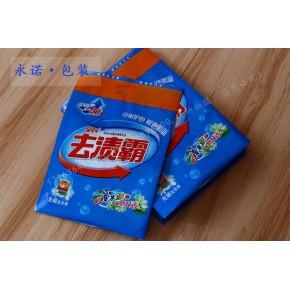 山东厂家生产洗化用品袋 洗衣粉复合包装袋