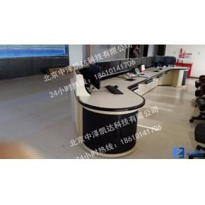 北京中泽凯达调度台质优价廉畅销全国