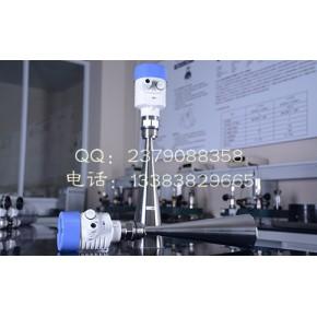 供应优质26G雷达物位计 导波雷达物位计厂家