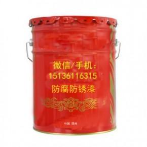河南郑州丙烯酸机械漆厂家报价价格