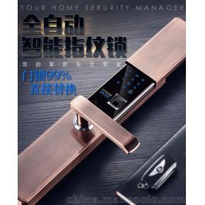 智能指纹锁家用防盗门遥控ic刷磁卡电子锁