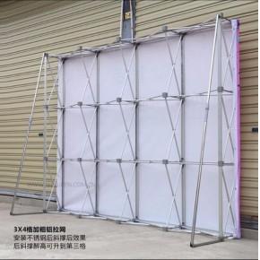 上海地区拉网展架制作成套铝合金展架租售