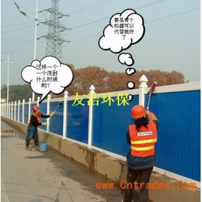郑州市工程围墙喷淋 工地围墙喷淋系统
