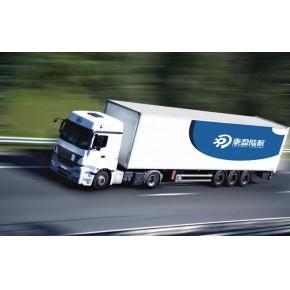 服装快运、标本快运、城市配送、省内快运、仓储运营