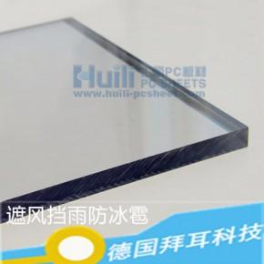 温室大棚专业防雾滴PC耐力板,超强耐候15年质保