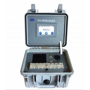 HFN-B型便携式运动粘度检测仪(图)