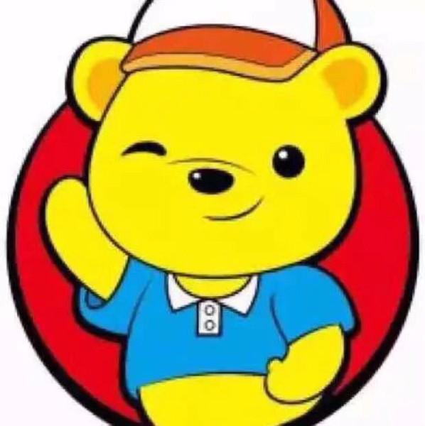 广州呗呗熊童装服饰有限公司