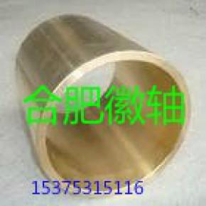 FU-1铜基含油粉末冶金轴承