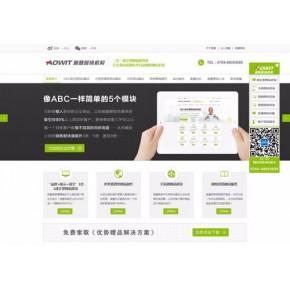 东莞营销型网站建设 成交型网站建设