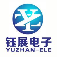 深圳市钰展电子有限公司