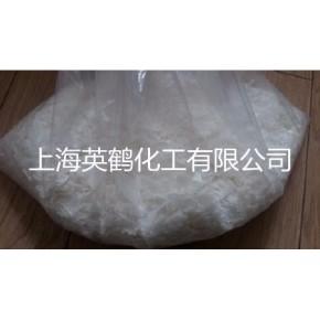 橡胶流动助剂EVA流动助剂耐高温外脱模剂
