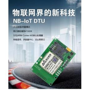 TTL转NB-IOT 网络透传 物联网模块