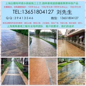 上海竟烨景观工程有限公司 专业彩坪二十年