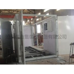 河北特种集装箱 集装箱改造  集装箱生产厂家